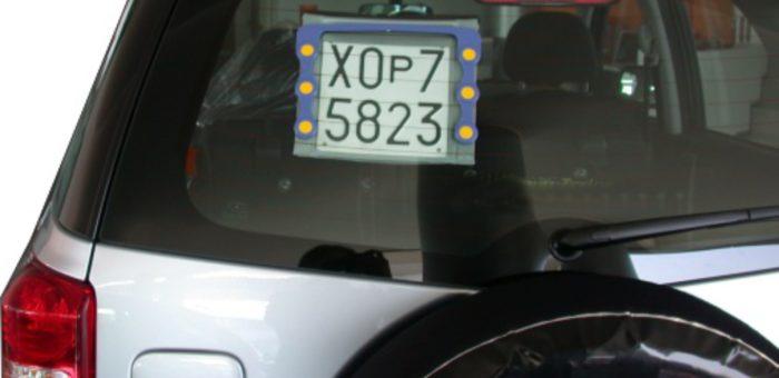 Non è legittima l'apposizione di targa prova su veicolo immatricolato. In caso di sinistro stradale, risponde la Compagnia che copre il rischio RCA del veicolo e non della targa prova